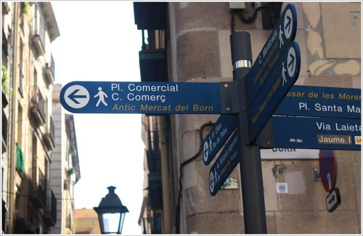 Cuidatuimagen, Barrio del Borne, Fotografia, Barcelona, Historia 2