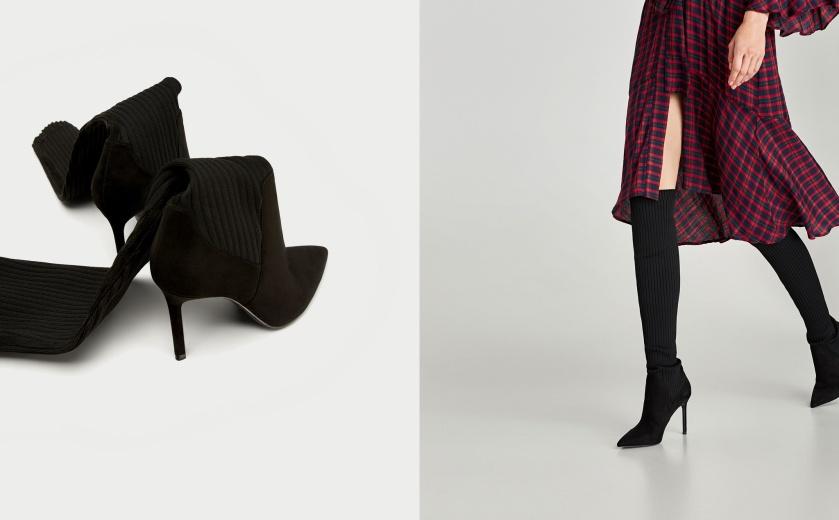 Cuida tu imagen, Alicia Santiago, Zara, Amancio Céntrate, la tiranía del calcetín, este año todos los zapatos de zara con calcetín, Bota tacón calcetín